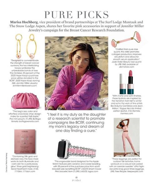 LAGOS Pink Ceramic Smart Caviar featured in the Purist's Pure Picks